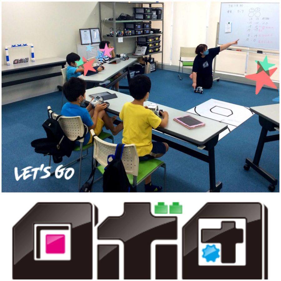 これ、楽しい!ロボットプログラミング教室「ロボ団」