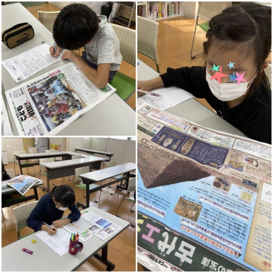 新聞からクイズを作る