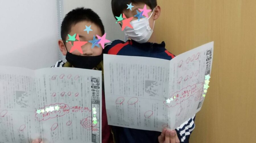 学習教室のニュース!!